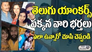 Top Telugu Anchors With Their Husbands Unseen Photos | Celebrities Family Pics | Top Telugu TV