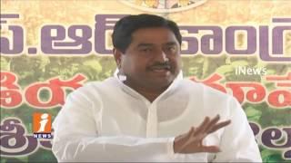 YCP Leader Dharmana Prasada Rao Fires On TDP Over MLC Polls | Andhra Pradesh | iNews