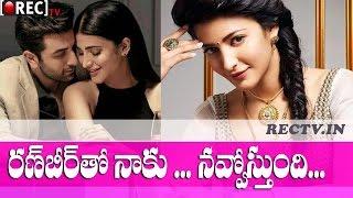Shruti Hassan clarity on her affair with Ranbir Kapoor ll latest film news updates gossips