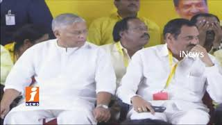 TDP Activists Disappointment Over Nominated Posts in Vizag | iNews