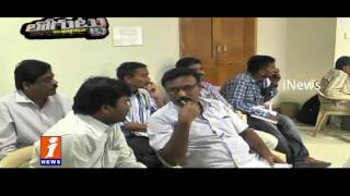 KTR Meeting With All Party MLAs on Greater Hyderabad Development | Loguttu | iNews