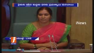 Opposition Targets TRS Govt Over Farmers Problems In Telangana | Kishan Reddy | Jana Reddy | iNews