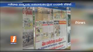 Nizampet Common Man Forum Protest For Bandari Layout Flood Problems Issues | Hyderabad | iNews