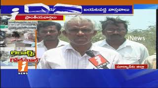 Revenue Officers Land Records Manipulation In Suryapet | Mellacheruvu VRO Suspension | iNews