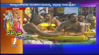 Edurukolu Utsavam Celebrations in Bhadrachalam Temple During Sri Rama Navami   iNews