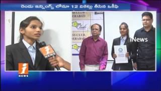 Hyderabad Girl Husna Sameera Sets World Guinness Record in Carroms | Face To Face | iNews