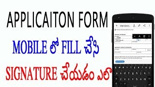 How to Fill and Sign any application Form in your mobile Telugu