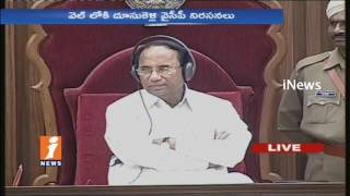 TDP MLA Gollapalli Surya Rao Angry Comments On YSR    (video id -  331c929c7b37)