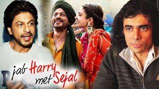 Shahrukh & Imtiaz Ali REACTION On Jab Harry Met Sejal FLOP