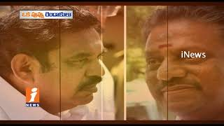 Tamil Nadu Politics Creates Political Heat | Dinakaran Withdraw Their Support |Idinijam| iNews
