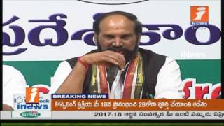 We Strengthen Congress Party for Elections In Telangana |  TPCC Chief Uttam Kumar Reddy | iNews