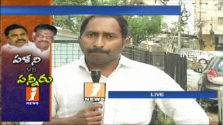 Palaniswami Meets Governor Vidyasagar Rao | Submits MLAs Supporting Letter | iNews