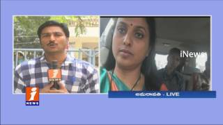 MLA Roja Detained | YSRCP Leaders Angry On Chandrababu Over Roja Arrest | Amaravathi | iNews