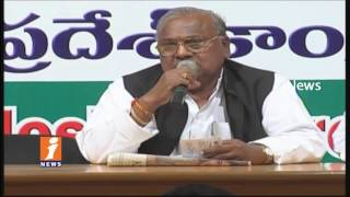 Congress V Hanumantha Rao Comments On PM Modi Over Tami Nadu Farmers Protesting Issues | iNews