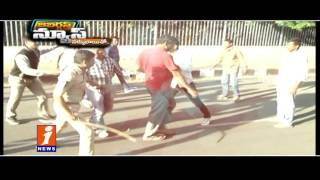 Why Home Guards Makes Dharna? | Telangana | Jabardasth | iNews