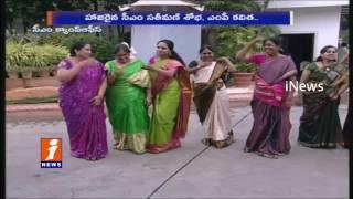 KCR's Family Participated in Bathukamma Celebrations At Camp Office | kavitha | iNews
