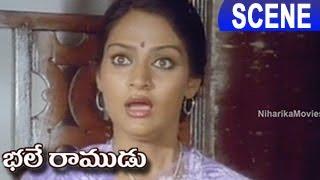Prabhakar Kidnaps Vijaya And Blackmails Mohan Babu || Bhale Ramudu Movie Scenes