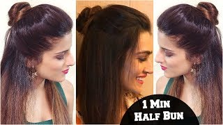 1 MIN Everyday Quick & Easy Half Up Half Down Bun Hairstyle For School, College, Work/ Kriti Sanon