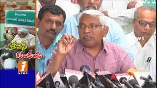 TJAC Plans To Koluvulakai Kotlata Public Meeting On Nov 30th In Hyderabad   Kodandaram  iNews