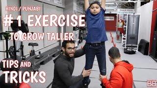 TIPS and TRICKS to GROW TALLER! (Hindi /Punjabi)