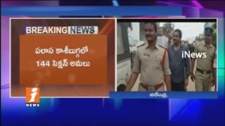 Group Politics Exposed in Palasa-Kasibugga After Kotha Purna Chandra Rao Suspension | iNews