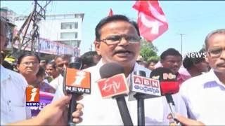 Chalo Vijayawada by Bhavan Construction Workers | iNews