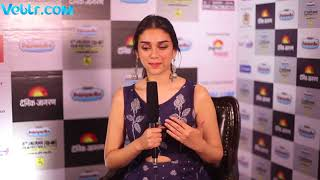 Actress Aditi Rao Share Her View On Swachh Bharat   8th Jagran Film Festival 2017 #jff2017