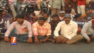 Worker Unions Protest On Removing Municipal Workers At Mayur Center | Khammam | iNews