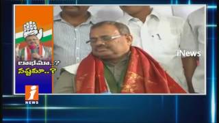 Majority Telangana Congress Leaders Not Ready To Accept Khuntia Telangana in Charge | iNews