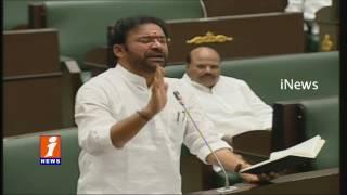 Hot Debate On GHMC Development in Telangana Assembly | Kishan Reddy | KTR | iNews