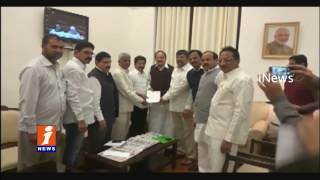 TTDP Leaders Meet Railway Minister Suresh Prabhu In Delhi For Railway Coach In Kazipet | iNews
