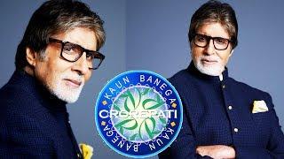 Amitabh Bachchan's Kaun Banega Crorepati 9 FIRST LOOK Out