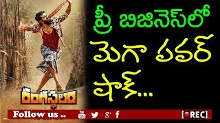 ram charan rangasthalam pre release business record  I rectv india
