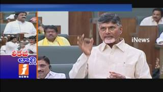 Hot Discussions On 10th Question Paper Leakage In AP Assembly Sessions | iNews