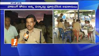 High Police Security At Nandyal By Election Polling Booths | Face To Face With DSP | iNews