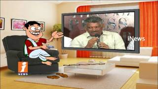 Dada Counter To Chavi Reddy Bhaskar Reddy Over His Comments on Govt Employees | Pin Counter | iNews