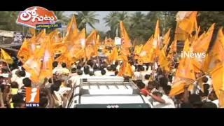 Is TDP Plans To History Repeat In West Godavari All Consistency Seats Wins? | Logutut | iNews