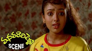 Babu Mohan As Boggu Babu Kota Srinivas Babu Mohan Comedy Manavarali Pelli Movie Scenes