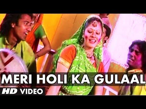 Meri Holi Ka Gulaal - Madam Rang Dalvaalo - Holi Special - Ramavtar Sharma Holi Songs