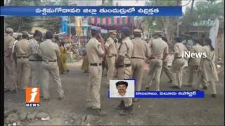 CPM Protest Against Mega Aqua Food Factory in Tunduru |  144 Section | West Godavari | iNews