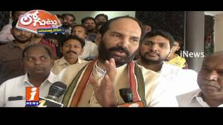 PCC Chief Uttam Kumar Reddy Conducts Secret Poll Survey In Telangana | Loguttu | iNews