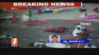 Child Kidnapped In Tirumala | Police Start Investigation Based On CCTV Visuals | iNews