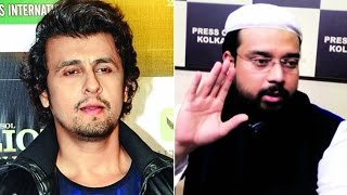 Sonu Nigam READY To Shave His Head Due To Azaan Debate