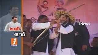 No Clarity on Rahul Gandhi Telangana Tour | AICC Not Confirm Yet | iNews