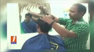 Maharashtra Barber Offer Free Haircuts and Shaving Post Denomination | iNews