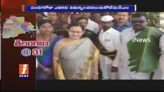 Home Minister Naini Narshimha Reddy Inaugurates Yadadri District | iNews