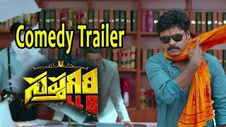 Sapthagiri LLB Trailer | Sapthagiri LLB Teaser | Kashish Vohra | Sapthagiri | Telugu Trailer