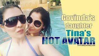 Sexy Gal Tina Ahuja in Bikini Looks Hot BOMB