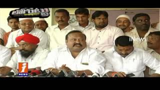 Cold War Between Karimnagar MLA Gangula Karunakar and Mayor Sardar Ravinder | Loguttu | iNews