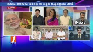 PM Modi Praises Arun Jaitley Union Budget 2017-18 | iNews